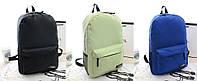 Удобный рюкзак. По низкой цене. Качественный. Интернет магазин. Купить рюкзак.  Код: КСМ14