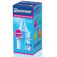 Картридж сменный Барьер 4 (бактерицидный)