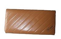 Женский кошелек кожа