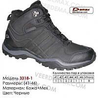 Зимние мужские кроссовки Veer Demax