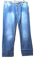 Мужские джинсы Батал