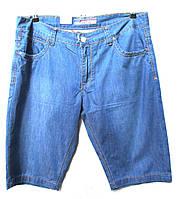 Мужские шорты Батал