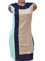 Стильное женское платье на лето (разные цвета)