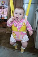 Детские прыгунки качели тарзанка 3 в 1