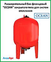 """Расширительный бак фланцевый """"OCEAN"""" закрытого типа для систем отопления 100 литров"""