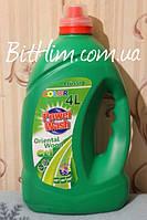 Гель из Европы для цветного белья - Power Wash 4л. (без фосфатов)