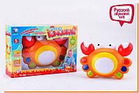 Интерактивная игрушка Малыш Крабик