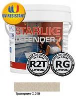 Starlike Defender С.290 травертин (2,5 кг)