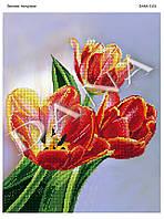"""Схема для частичной зашивки бисером """"Весенние тюльпаны"""""""