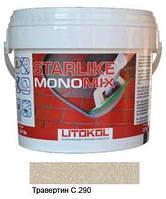 Starlike Monomix С.290 травертин (2,5 кг)