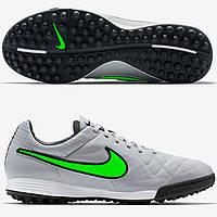 Шиповки Nike TIEMPO LEGACY TF 631517-030 Оригинал