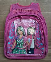 Школьный рюкзак для девочки №21 (розовый)