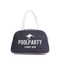 Сумка спортивно-повседневная pool-16 POOLPARTY