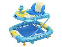 Детские ходунки-качалка Bambi M 0539-1 голубые
