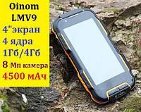 Смартфон Oinom LMV9 4500 мА/ч (Sigma Mobile X-treme PQ23)