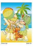 """Cхема для вишивання бісером """"Пляжні ігри"""""""