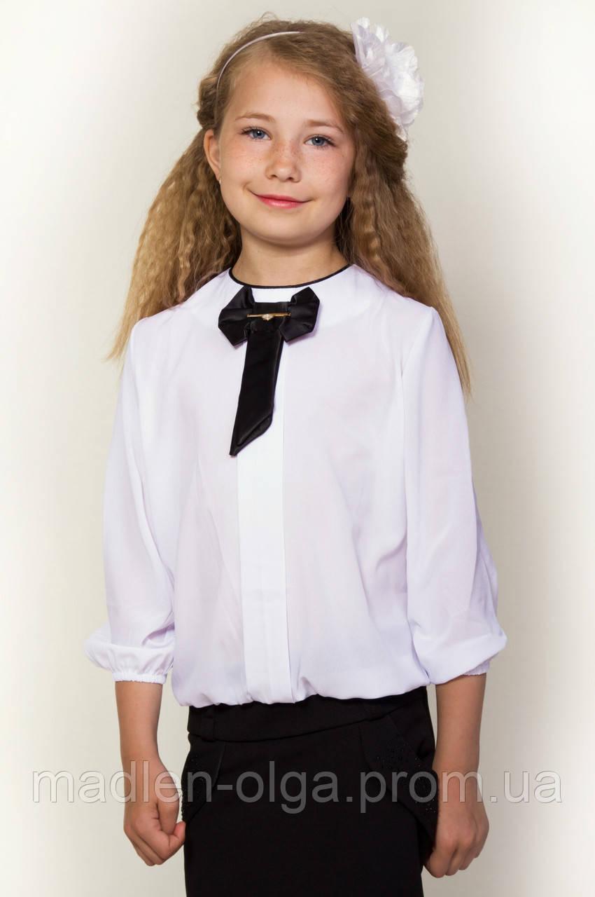 Блузка Детская С Доставкой