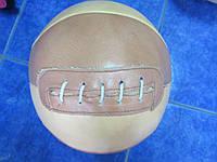 Мяч медицинский ( медбол) 4 кг