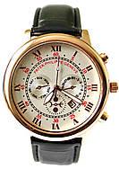 Мужские кварцевые наручные часы Patek Philippe Sky Moon на кожаном ремешке