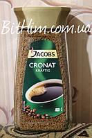 Jacobs cronat 200грм (110 порций) Австрия.