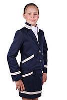 Пиджак и  юбка школьные для девочки Chanel