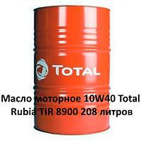 Масло моторное 10W40 Total Rubia TIR 8900 208 литров 150841