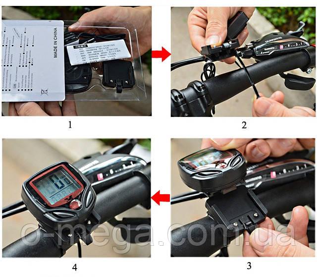 Инструкция По Настройке Велокомпьютера Sb 318 - фото 11