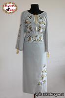 Жіноча сукня з вишивкою Лілія