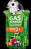 Универсальный газовый модуль для бензиновых двигателей мотопомп и мотоблоков