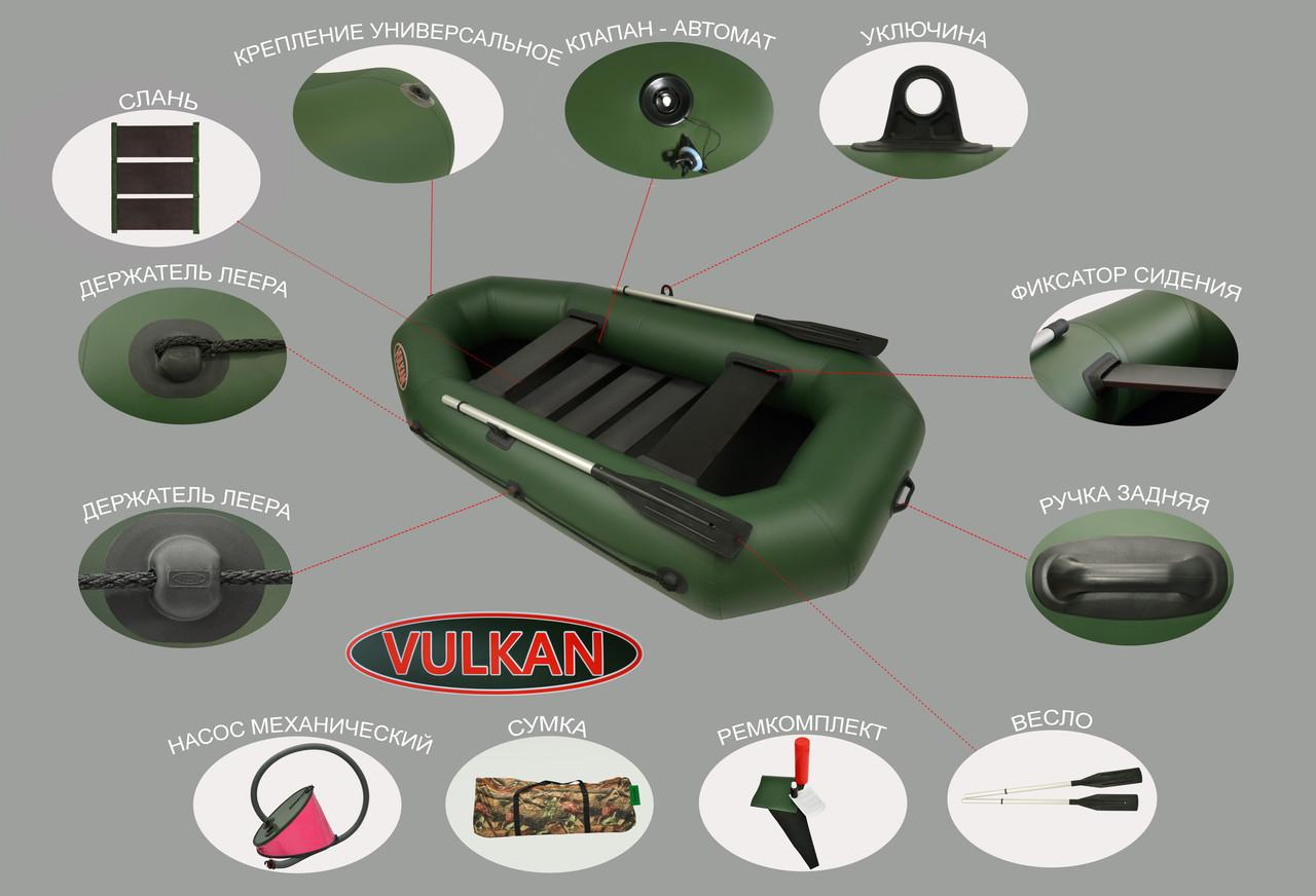 лодки вулкан от производителя