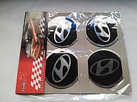 Наклейки на заглушки литых дисков (колпачки) с логотипом hyundai (хюндай)