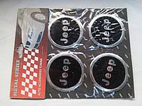 Наклейки на заглушки литых дисков (колпачки) с логотипом jeep (джип)