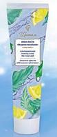 Зубная паста Шанталь с эффектом отбеливания и микропломбы