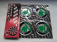 Наклейки на заглушки литых дисков (колпачки) с логотипом skoda (шкода)