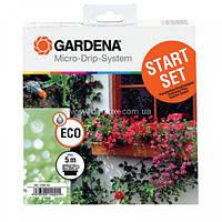 Комплект полива для цветочных ящиков Gardena