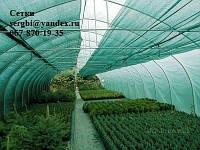 Сетка затеняющая, 50% (4м*50м) Греция, для теплиц, навесов, заборов