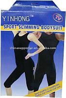 Костюм для похудения Sport Slimming Bodysuit, Спорт Слиминг