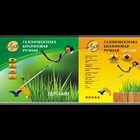 Газонокосилка ручная бензиновая ЛУЧ ГРБ-3400