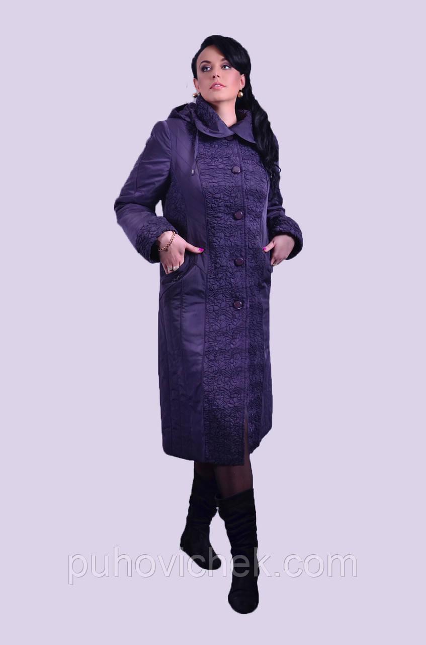 Демисезонная Одежда Больших Размеров С Доставкой