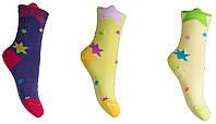 Носки детские демисезонные с компьютерным  3D рисунком