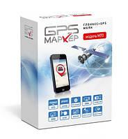 GPS маяк Marker M70