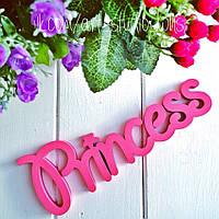 "Надпись ""Princess"""
