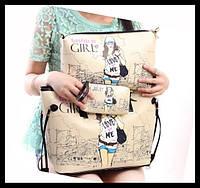 Стильный набор из 3х сумок. По низкой цене. Интернет магазин. Купить сумку.  Код: КСМ38