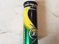 Мяч для большого тенниса DUNLOP (3 шт)