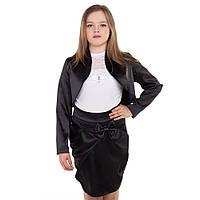 Атласный школьный костюм двойка юбка и болеро