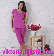 Пижама женская 100% хлопок(44-50)р