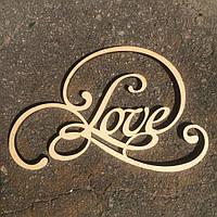 """Надпись с вензелями """"LOVE"""""""