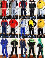 Детские спортивные костюмы Адидас, Феррари, Найк, Армани | Детские костюмы оптом