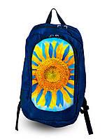 Рюкзак с фотопечатью Желто голубой подсолнух