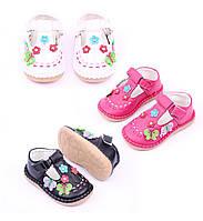 Детские сандали Бабочки